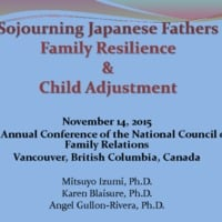 https://www.ncfr.org/sites/default/files/downloads/news/413-mitsuyo_izumi_nc_fr__2015_sojourning_japanese_fathers__family_resilience_child_adjustment.pdf